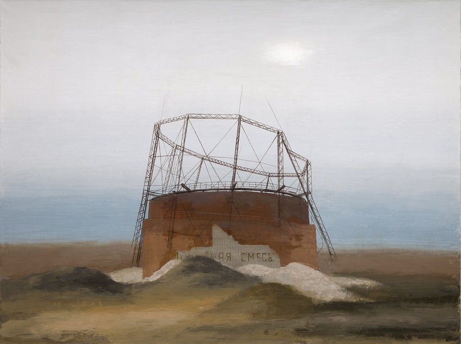 Ruins. Gasholder. 2018. oil on canvas 150x200